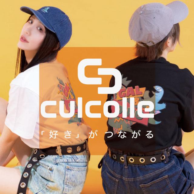 culcolle