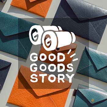 GOOD GOODS STORY